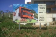IMG00269-20120427-1224